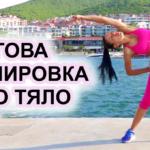 Кръгова Тренировка за Цялото Тяло